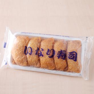 冷凍いなり寿司(5個入)