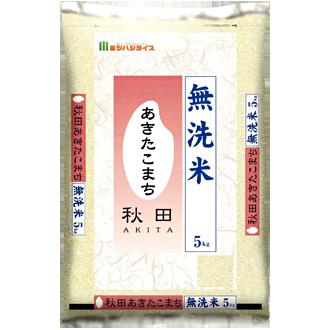 【無洗米】 秋田県産 あきたこまち