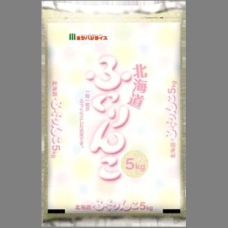 【精米】 北海道産 ふっくりんこ