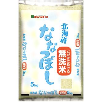 【無洗米】 北海道産 ななつぼし
