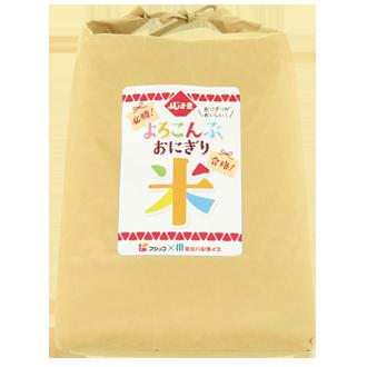 特別栽培米 山形県産つや姫 よろこんぶ米