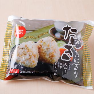【冷凍商品】 冷凍たぬきおにぎり(パッケージ)