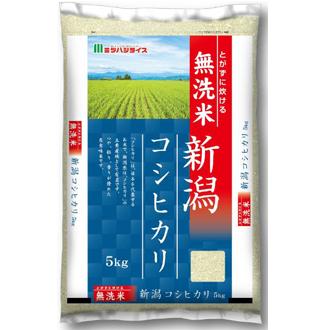 【無洗米】 新潟県産 コシヒカリ