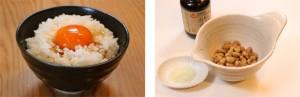 サイドメニュー 奥久慈卵と納豆
