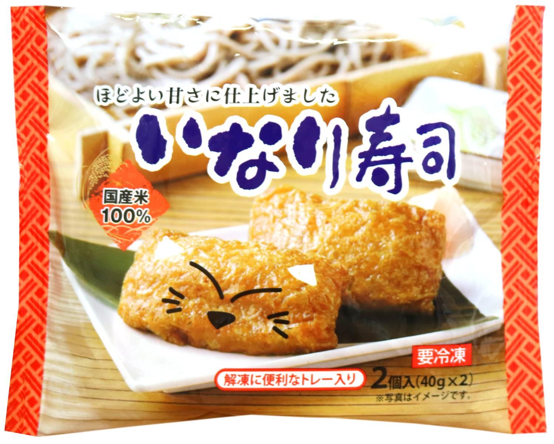 冷凍いなり(2個入り)