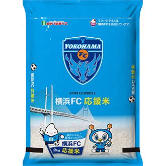 横浜FC応援米