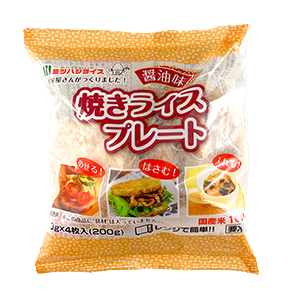 【冷凍商品】 焼きライスプレート 醤油味