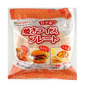 【冷凍商品】 焼きライスプレート 旨辛味